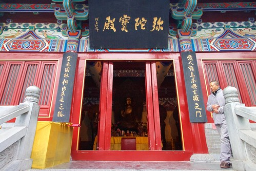 Great Buddha Hall (弥陀宝殿, mítuó bǎodiàn) with monk