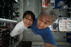 DSC00260 (digitalbear) Tags: japan tokyo sony wide artificial intelligence nakano hyper f56 ai heliar 10mm aspherical alpha7 fujiyacamera mariocartads
