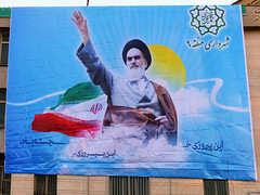 Father of Islamic Revolution (Kombizz) Tags: poster iran billboard revolution iranian tehran ayatollah 1394 freedomtower khomeini azaditower islamicrevolution ayatollahruhollahkhomeini ruhollah azadisquare district9 kombizz 22bahman iranianrevolution meydaneazadi anniversaryoftheislamicrevolution 22bahman1394 1140425 fatherofislamicrevolution