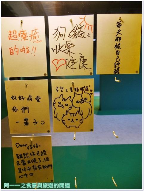 村松誠插畫展.科教館.台北展覽.活動特展.狗.貓咪.療癒image046