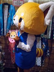 P7180918.jpg (mono0x) Tags: sanrio jp  greeting puroland       aggressiveretsuko