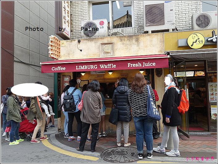 LIMBIRG Waffle (림벅와플)比利時鬆餅