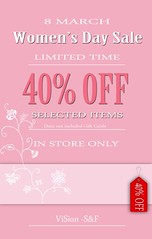 {ViSion} -S&F *Women's Day 40% OFF (pjey Pearl - {ViSion} -S&.F) Tags: promotion day off womens 40 {vision}sf