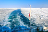 03_5431.jpg (Flyer Lee) Tags: hokkaido aurora 日本 hokkaidō 破冰船 driftice icebreakership abashirishi