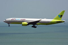 Jin Air HL7733 (Howard_Pulling) Tags: camera hongkong photo airport nikon photos may picture 2016 howardpulling d5100