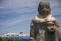 A Glimpse of Mount Fuji (earl_b_absalon) Tags: fuji mountfuji ito  fujisan shizuoka izu mtfuji   izupeninsula omuroyama