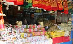 sweet shop bhitshah (GlobalCitizen2011) Tags: food sndhi sind sindh sweet shop bhit shah sindhi sweets foods sufi festivals khand bhugra khatmithaa baadam parr chader shrines bhitshah latif bhittai