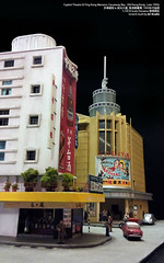 1:150 Scale Diorama | Capitol Theatre & Ying Kong Mansion, Causeway Bay , Old Hong Kong, Late 1950s  & , , 1950  /  /  (AC Studio) Tags: 1150 n gauge scale model capitol theatre hong kong hongkong miniature scratchbuilt scratch scenery diorama causeway bay cwb ying mansion miniature1150ngaugescaledioramacapitoltheatreyingkongmansioncausewaybay oldhongkong late1950s501950s  yee wo street    jardines bazaar