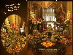 sofreroya-sheida7 (hsheida17) Tags: هفت سین نوروز حافظ سفره رویا ۱۳۹۴