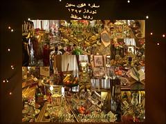 sofreroya-sheida10 (hsheida17) Tags: هفت سین نوروز حافظ سفره رویا ۱۳۹۴