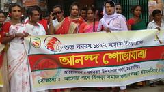 Rally with Banner - Mymensingh (Labib_ittihadul) Tags: traditional culture event tradition bangladesh hijra pohelaboishakh 2015 mymensingh  bengalinewyear