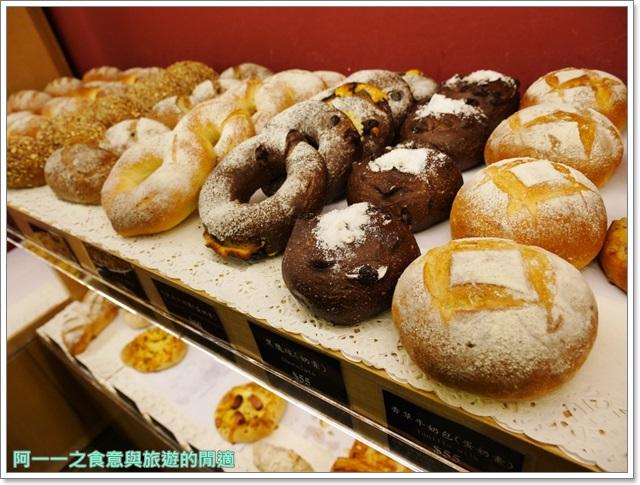 捷運象山站美食下午茶小公主烘培法國麵包甜點image010