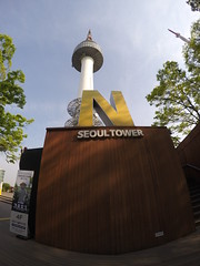 To get the best view in Seoul, head here to N Seoul Tower!