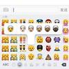 早起看到ios 8.3的升级 于是就升了 没想到 后悔了 这些emoji表情吓尿了 醉了醉了! Update to iOS 8.3 what the hell! These new emojis are too ugly. #emoji #iOS8.3 #iPhone #Apple #iPad #苹果 #升级 #更新 #Update