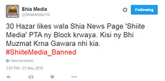 #ShiiteMedia_Banned    !               https://www.facebook.com/ShiiteMedia2 (ShiiteMedia) Tags: pakistan  shiite     shianews     shiagenocide shiakilling  shiitemedia shiapakistan  mediashiitenews    shiitemediabanned httpswwwfacebookcomshiitemedia2shia