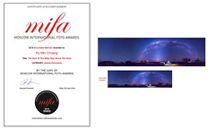 MIFA 2016 Non-Professional-Panoramic -Honorable Mention (Kevin Chuang!!) Tags: travel newzealand night silver nikon arch award australia roadtrip international galaxy nz queenstown uluru nightview ayers backpacker 旅行 mifa 澳洲 雪梨 ayersrock milkyway 1835 honorable 紐西蘭 全景 d600 攝影 巴黎 自助旅行 workingholiday 1835mm px3 背包客 莫斯科 皇后鎮 銀河 攝影比賽 打工度假 公路旅行 艾爾斯岩 烏魯魯 攝影獎 國際攝影 弓形銀河 拱形銀河 巴黎國際攝影獎 莫斯科國際攝影獎