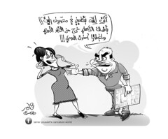 344-Ahram_Tamer-Youssef_26-6-2016 (Tamer Youssef) Tags: england usa art 30 america sketch san francisco village united cartoon eu caricature states weekly ramadan     youssef   tamer   soliman      abou              alahram