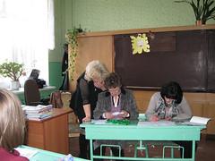 7 Конкурс Найкращий читач України -2014