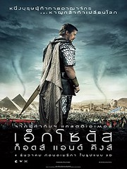 Exodus: Gods and Kings (2014) เอ็กโซดัส : ก็อดส์ แอนด์ คิงส์
