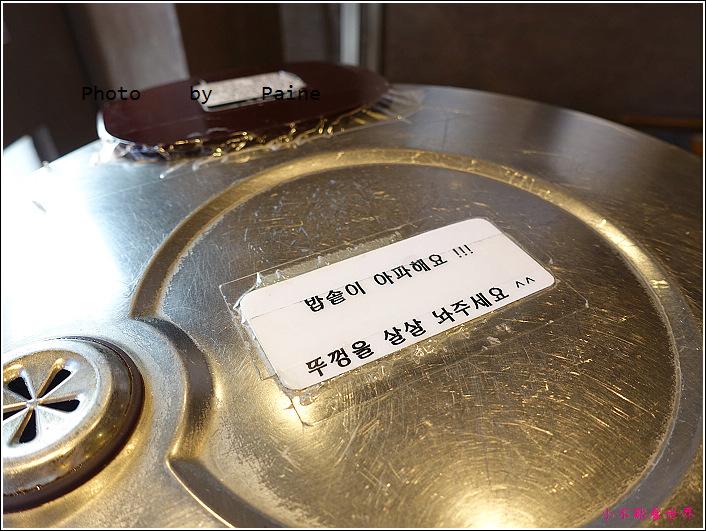 新村好吃生豆腐鍋 (37).JPG