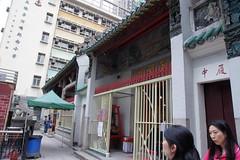 DSC07687 (rickytanghkg) Tags: hongkong sony sheungwan a550 sonya550