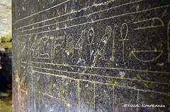Hieroglyps on a Sarcophagus (konde) Tags: ancient tomb bull granite sarcophagus ankh saqqara hieroglyphs apis newkingdom ptolemaicperiod lateperiod serapeum animalmummies