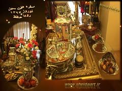 sofreroya-sheida9 (hsheida17) Tags: هفت سین نوروز حافظ سفره رویا ۱۳۹۴