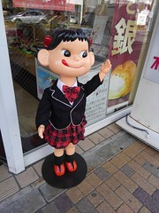 It's a Little Bit Tight : Red Shoes Ver. School Uniform Peko-chan (edamame note) Tags: street statue japan shop advertising japanese costume doll character ad wear mascot chan pekochan ningyo fujiya peko peco seifuku