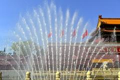 Chine du Nord 2016 - Beijing (Pkin) (philippebeenne) Tags: chine china pkin beijing