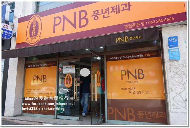 PNB02