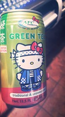 Hello Kitty Green Tea (MOON MEMENTO     ) Tags: summer japan japanese tea hellokitty sanrio greentea pricechopper 2016 hellokittyfood