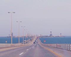 صورة ايفونية ❤️ (omran_al3reefe) Tags: تجربه