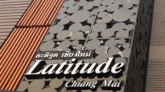 Hotel Latitude Chiang Mai - Front Building - Sign - Close (Latitude Chiang Mai) Tags: coffee shop modern bar speed thailand shower hotel tv high fridge air north internet coffeeshop mini thaïlande clean mai wifi chiangmai lcd chiang minibar roomforrent guesthouse flatscreen cabletv conditioning highspeedinternet chiengmai