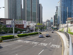 Seoul is futuristic, clean and modern!