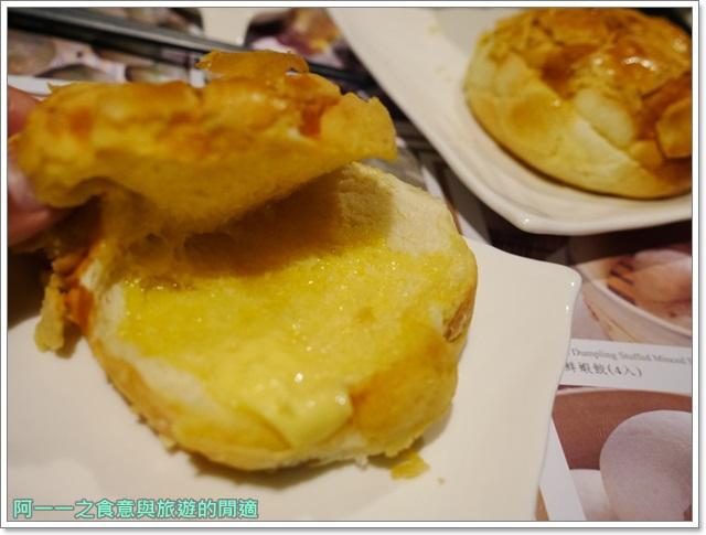 捷運台北101站美食.名采茶餐廳.吃到飽.港式點心image016