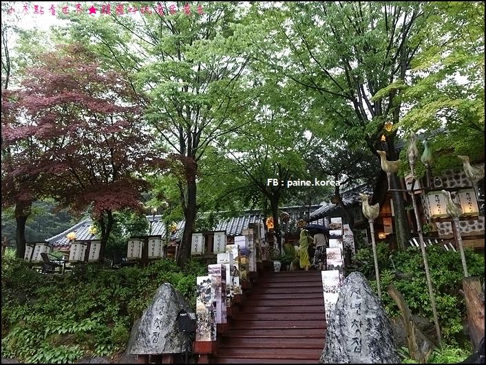 千年茶屋 (2).JPG
