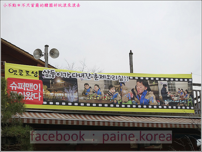 古谷土城鴨肉(三胞胎) (3).JPG
