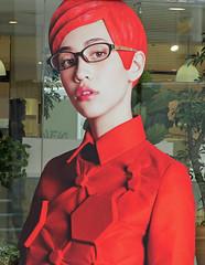japan advertising tokyo eyeglasses eyeglassesshop zoffeyeglassstore zoffstore