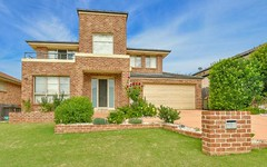Address available on request, Macquarie Links NSW