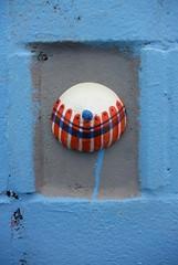 Intra Larue 711 (intra.larue) Tags: street urban art sevilla breast arte pit seville urbano teta sein moulding andalousie espagna urbain pecho intra espanya formen seno brust moulage tton moldeado andalouzia