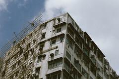 Under Construction (James Banko Photography) Tags: building apartment architecture hongkong streetphotography streetphotographer travel canon canonlseries