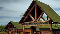 Dickerson Park Zoo (Kuby!) Tags: park friends building shop architecture lens zoo nikon outdoor entrance mo missouri gift springfield dickerson pavillion dpz d300 kuby 18200mm fotz kubitschek