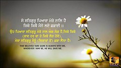 Waheguru (Fateh_Channel_) Tags: inspiration waheguru fatehchannel