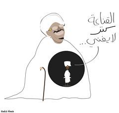 (khalid Albaih) Tags: khalid albaih cartoons khartoon freedom speech press political             refugees welcome isis is islamic belgam make america great again madonna iraq syria sudan yemen listen gob