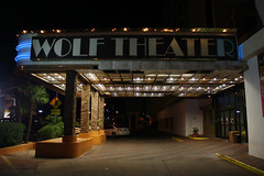 To The Wolves (Flint Foto Factory) Tags: city las vegas autumn windows urban fall broken sign greek gold lights hotel october wolf closed neon theatre nevada letters entrance tint casino signage 1970 debbie february busted demolished isles reynolds clarion 305 paddlewheel opened 2014 hollywoodhotel 2015 2013 royalinn conventioncenterdr royalamericana