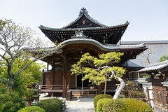 Ginkakuji, Kyoto (Celso Kuwajima) Tags: japan canon eos kyoto jp hdr ef24105mmf4lisusm kytoshi kytofu 5dmarkiii