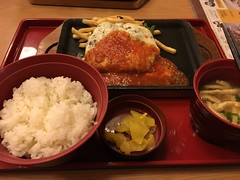 () Tags: food japan  joyful  oita iphone