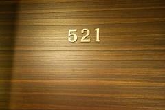 DSC02442 (Lewis Lai) Tags: japan sony tottori  rx100m2 hotelreshtottoriekimae