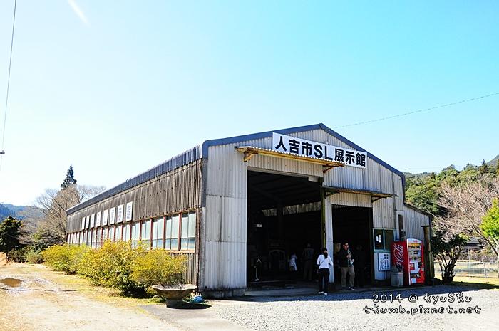 2014伊三郎。新平 (9).jpg