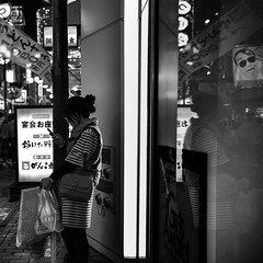 0853 (ken-wct) Tags: street people reflection art glass japan nikon phone f14 sigma d750 osaka phones 30mm